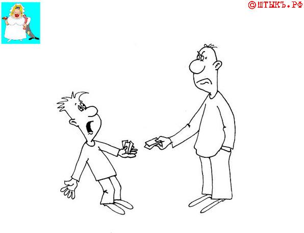 Про семью: Подготовка ко Дню рождения жены. Карикатура