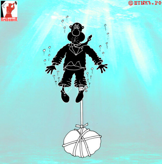 Мужик в костюмчике нырял. Карикатура