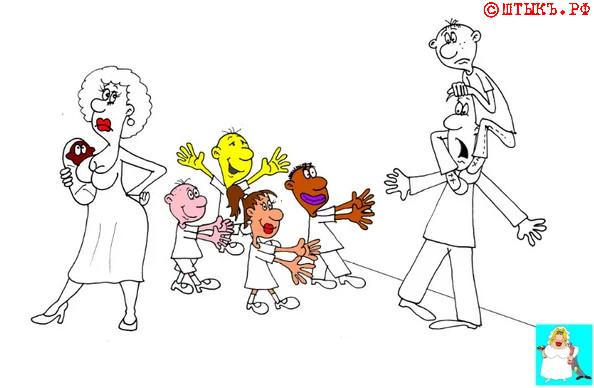Анекдот про молодую семью. Карикатура