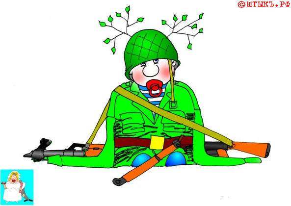 Короткие смешные анекдоты ко Дню Смеха про наше веселое время. Карикатура