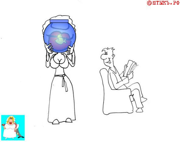 Анекдот про тактичного мужа. Карикатура