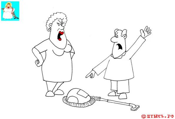 Восьмимартовский анекдот. Карикатура