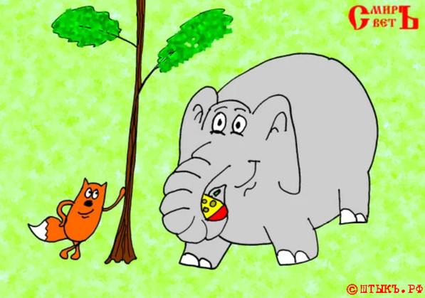 Новейшая басня-анекдот про сыр и слона. Карикатура