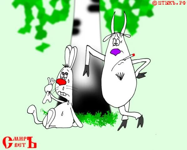 Сказочный анекдот: Когда козлы решают. Карикатура