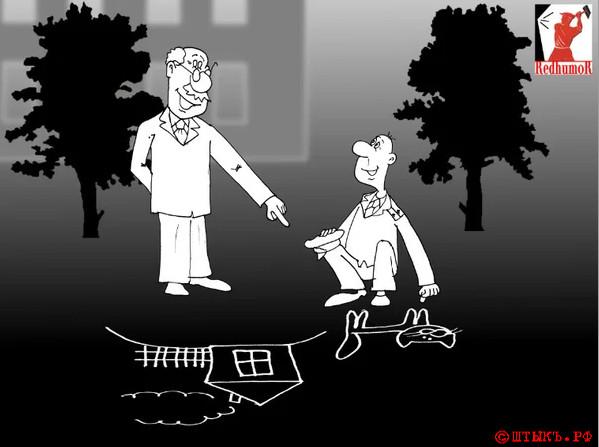 Убойные анекдоты: Лейтенант. Карикатура