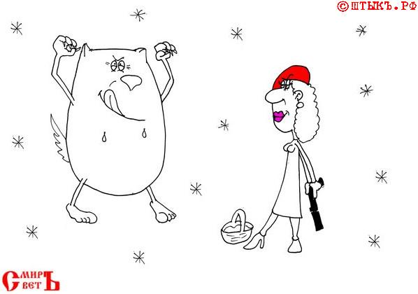 О краповой беретке.. Карикатура