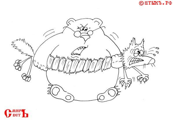 Шашлык из волка. Карикатура