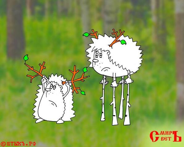 Анекдот про лосей порхатых. Карикатура