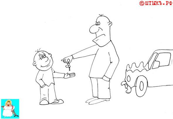 Анекдот про мальчонку. Карикатура