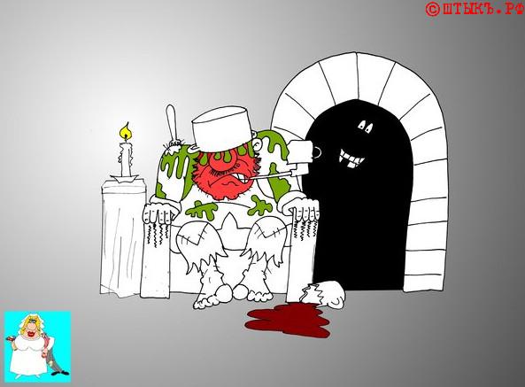 Анекдот про рождаемость. Карикатура