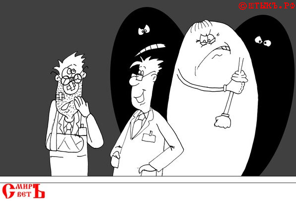 Анекдот про ученого. Карикатура
