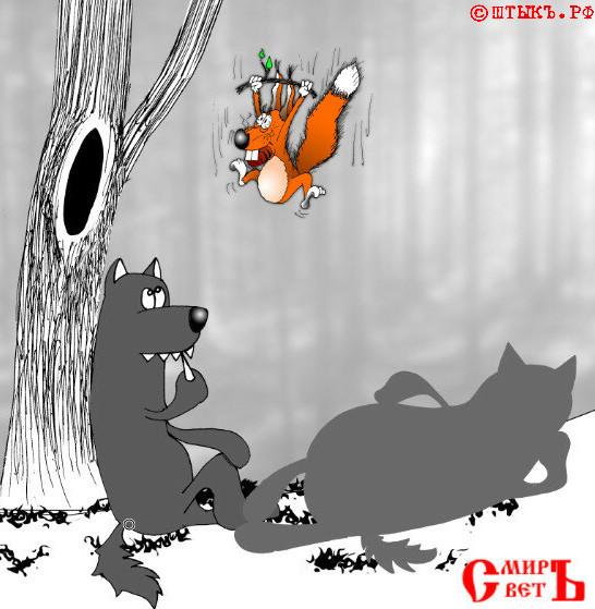 Анекдот про волчар позорных. Карикатура