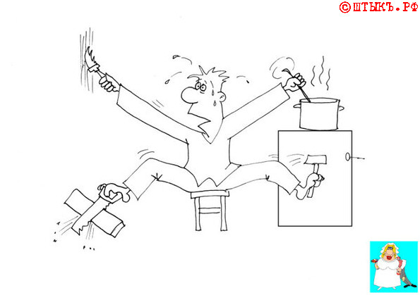 Анекдот-размышление про мужа и жену. Карикатура