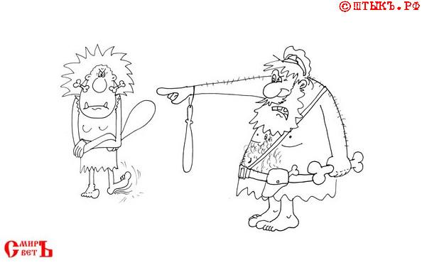 Людоеды. Карикатура