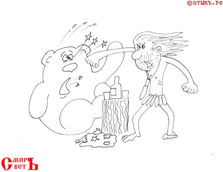 Маугли - русский. Карикатура