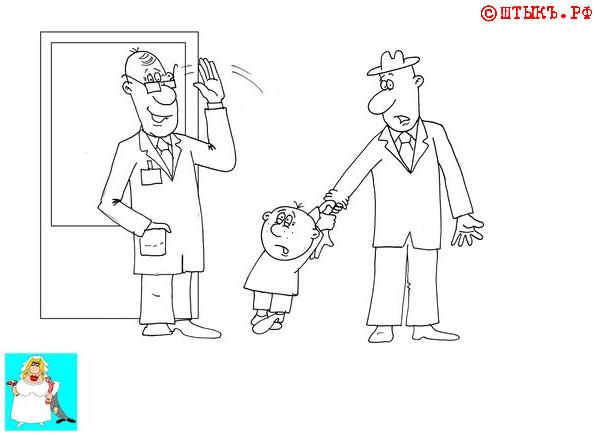 Анекдот о проблемах детского воспитания. Карикатура