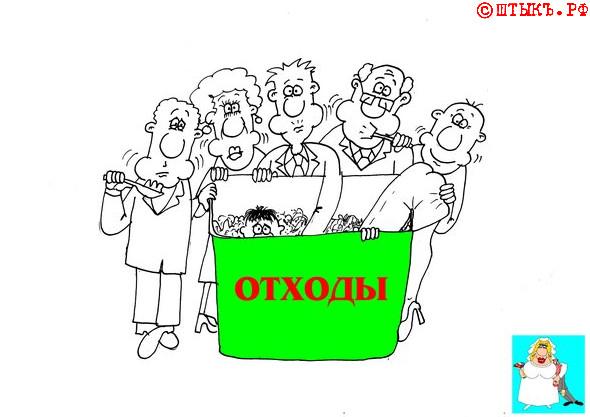 Прикольный анекдот: Жадность фраера накормит. Карикатура