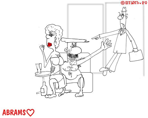 Анекдот про любопытство. Карикатура