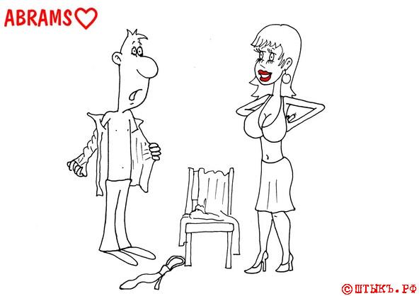 Муза среди жриц любви/ Карикатура