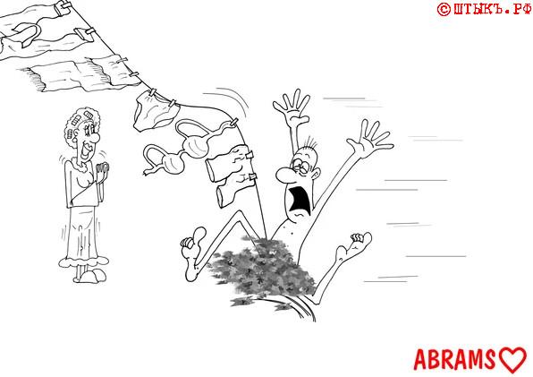 Карикатура: сильный ветер