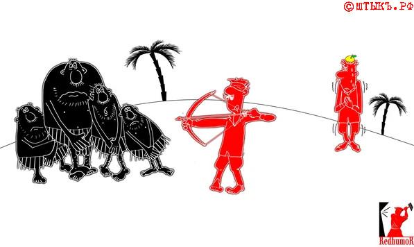 Смешные картинки про героев. Карикатура