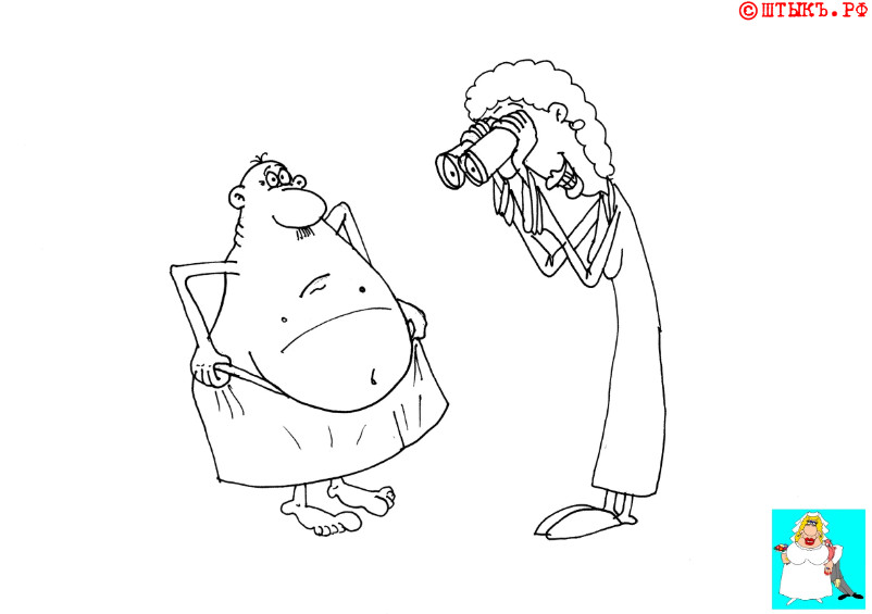 Смешной короткий анекдот про мужа. Карикатура