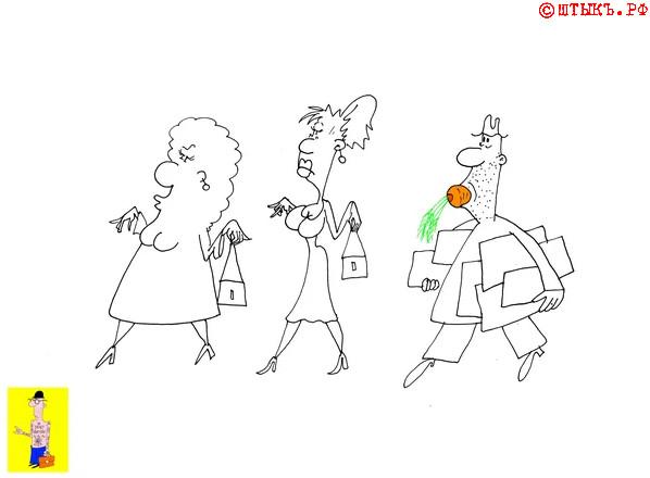 Короткий анекдот про изобилие. Карикатура