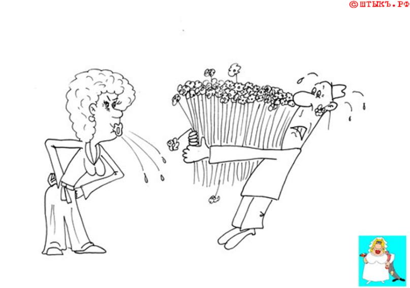 Анекдоты про мужа и жену: Всего-то букетик