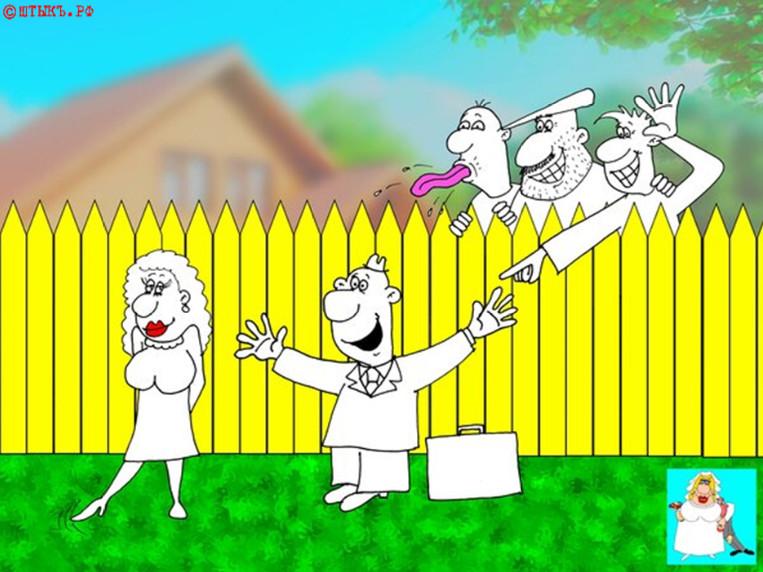 Прикольный анекдот про ревнивца. Карикатура