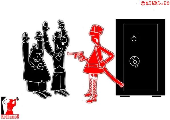Веселый анекдот про героев. Карикатура