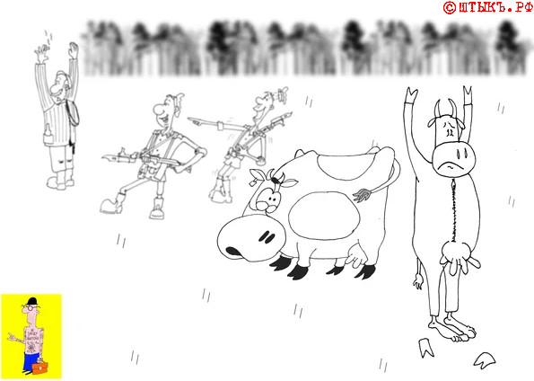 Веселый анекдот про нерушимость наших границ. Карикатура