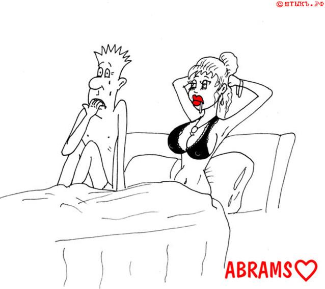 анекдот про взрослую безопасность. Карикатура