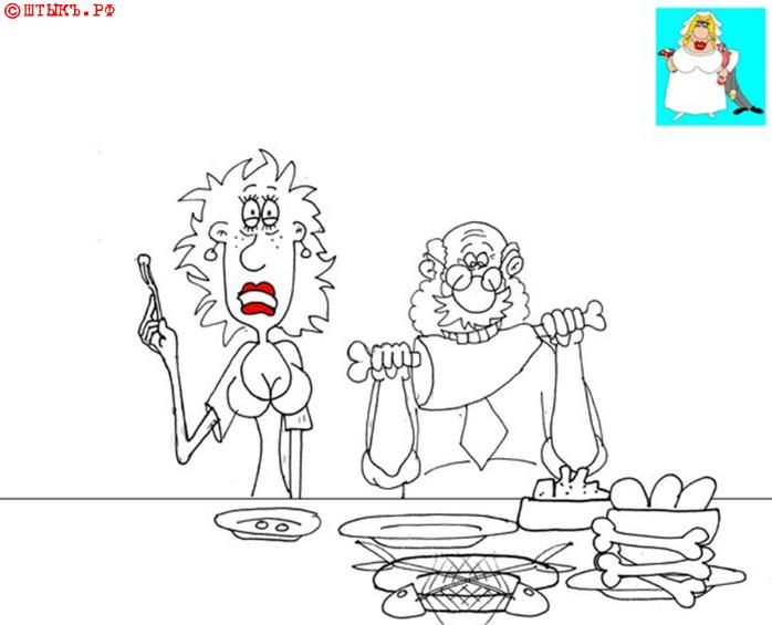 Свадебный анекдот. Карикатура на деда