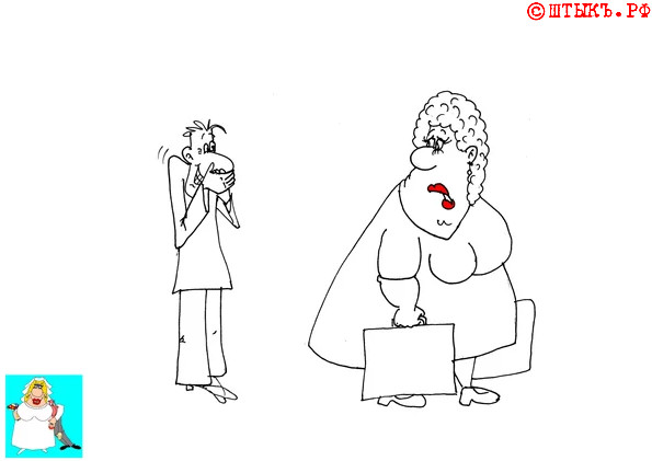 Плоский юмор про толстые обстоятельства. Карикатура