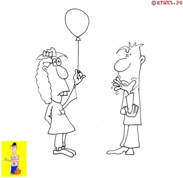 смешной до слез анекдот про знакомство в интернете. Карикатура