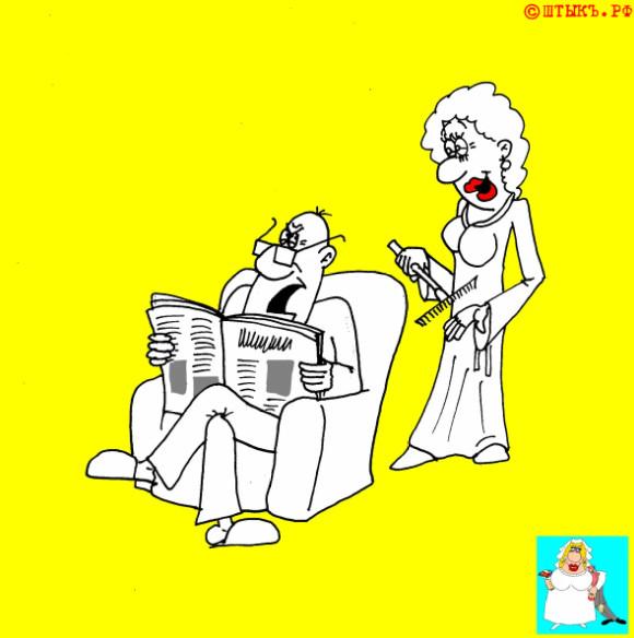 Анекдот про семью: Жена мурлыкала кошкой