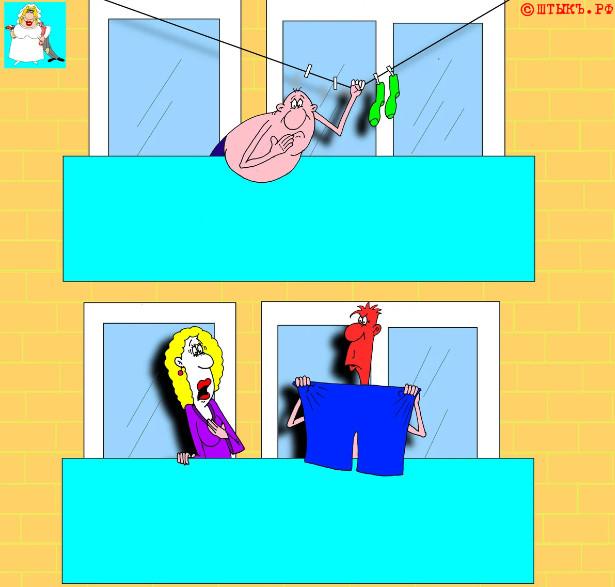 Про соседа и семью. Карикатура