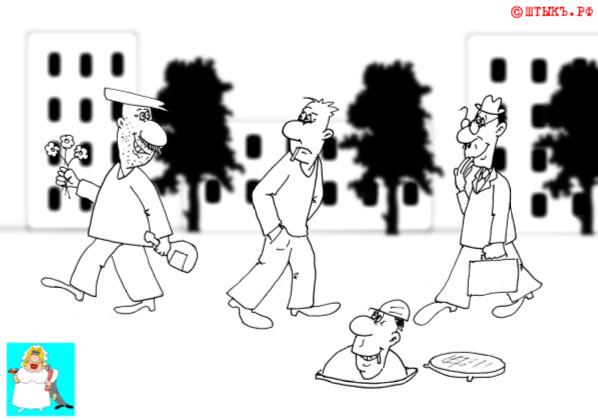 Веселый анекдот с карикатурой про соседку