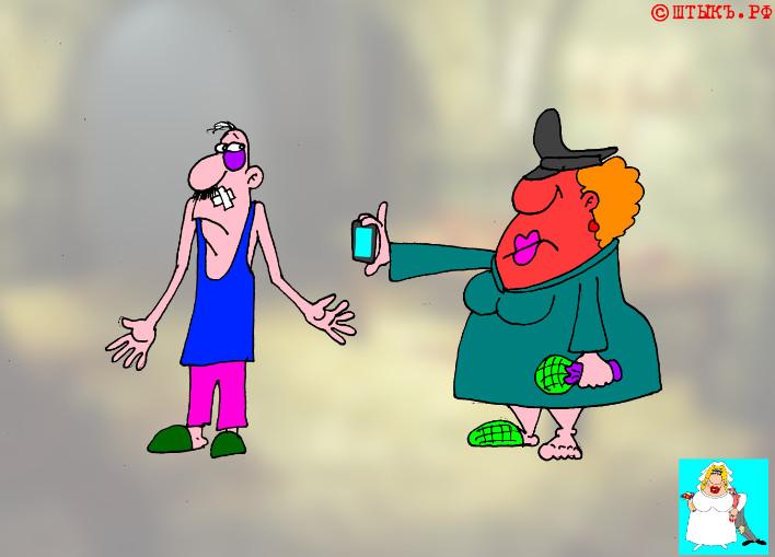Анекдот про мужа и жену:домашний допрос