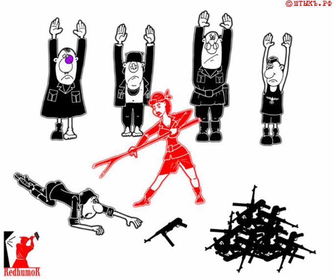 Анекдот в картинках про фашистов и красную комсомолку