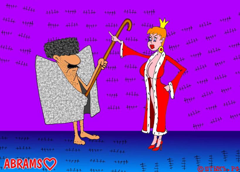 Юмор, сказка для взрослых про королеву и джигита