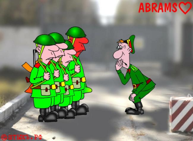 Что в армии стоит вместе с бойцом-взрослый мужской юмор