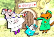 Прикольный анекдот про научный прорыв в медицине